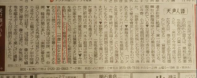 f:id:taroyama10:20161201080250j:image