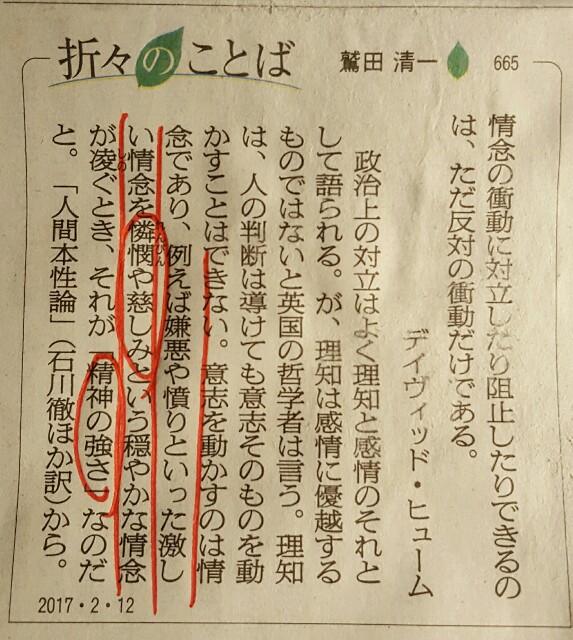 f:id:taroyama10:20170212222925j:image