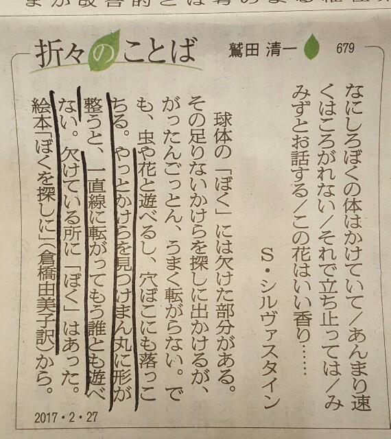 f:id:taroyama10:20170227092820j:image