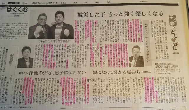 f:id:taroyama10:20170311105410j:image