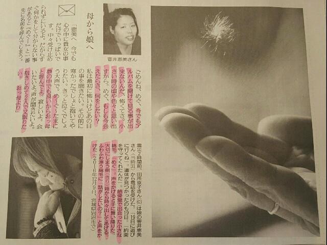 f:id:taroyama10:20170311114735j:image
