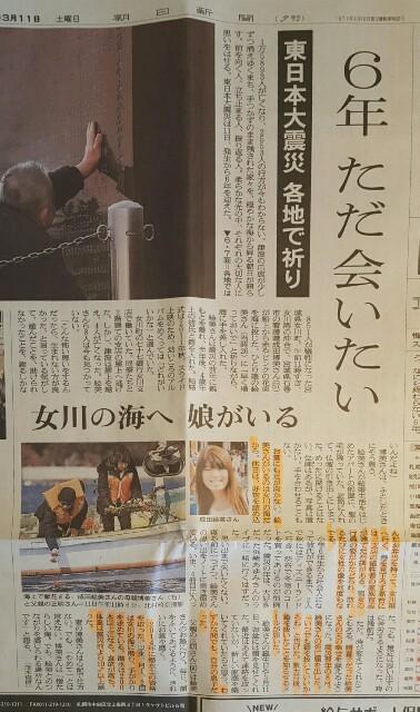 f:id:taroyama10:20170312094041j:image