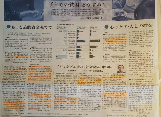 f:id:taroyama10:20170312094107j:image