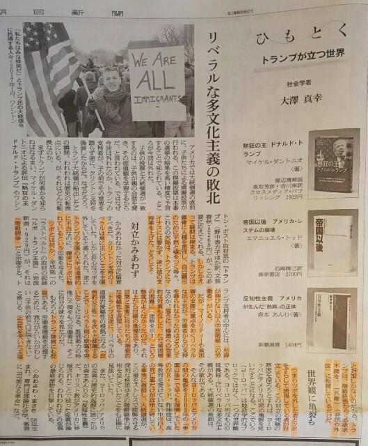 f:id:taroyama10:20170312094149j:image
