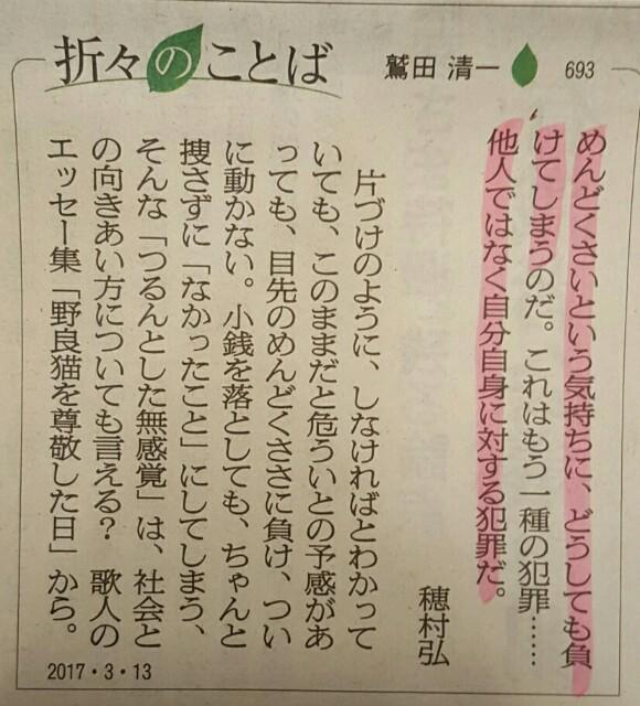 f:id:taroyama10:20170313154117j:image
