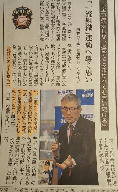 f:id:taroyama10:20170314075837j:image