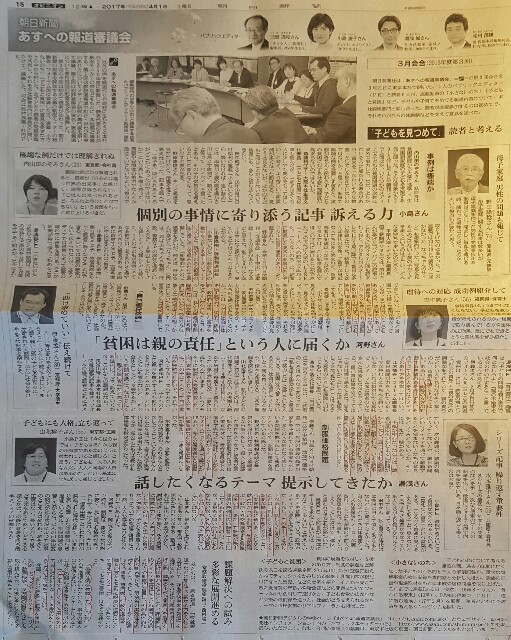 f:id:taroyama10:20170401091621j:image