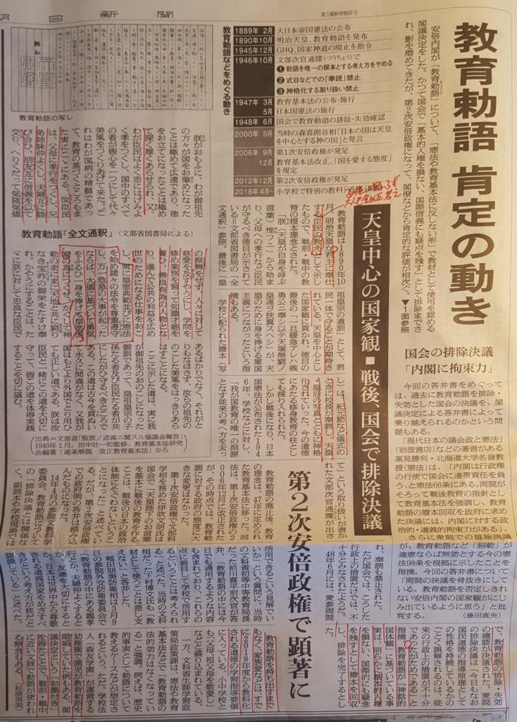 f:id:taroyama10:20170401091804j:plain