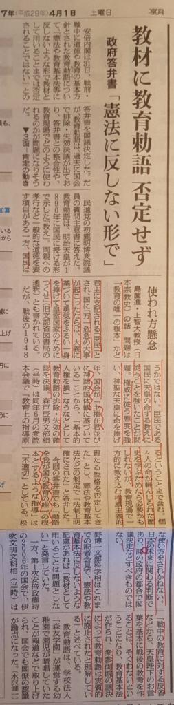 f:id:taroyama10:20170401091841j:plain