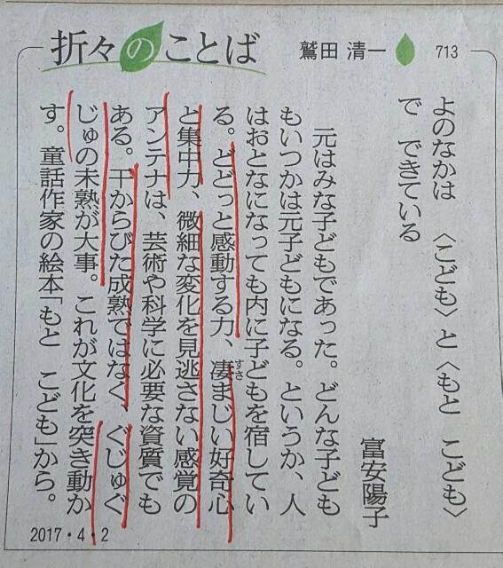 f:id:taroyama10:20170402084357j:image