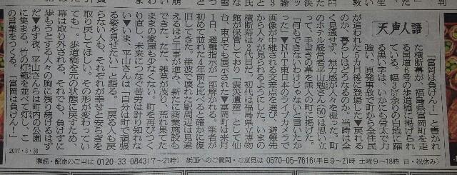 f:id:taroyama10:20170402084728j:image
