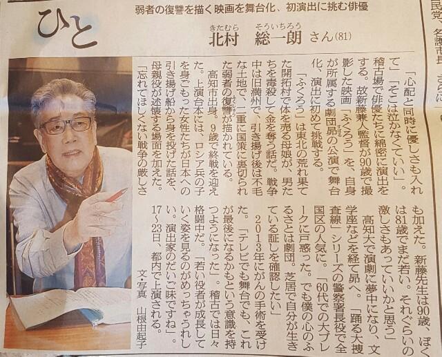 f:id:taroyama10:20170417074104j:image