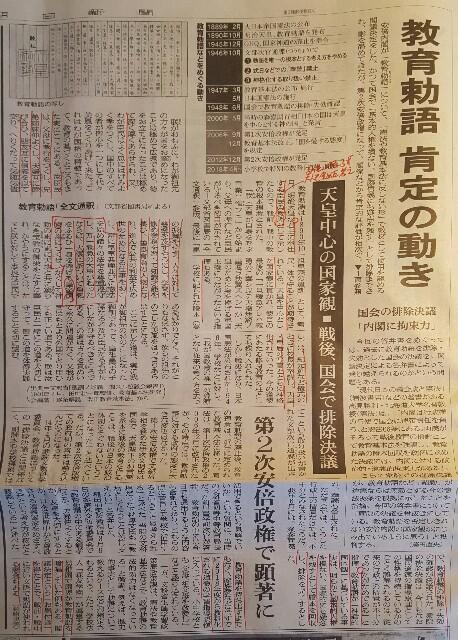 f:id:taroyama10:20170417074350j:image