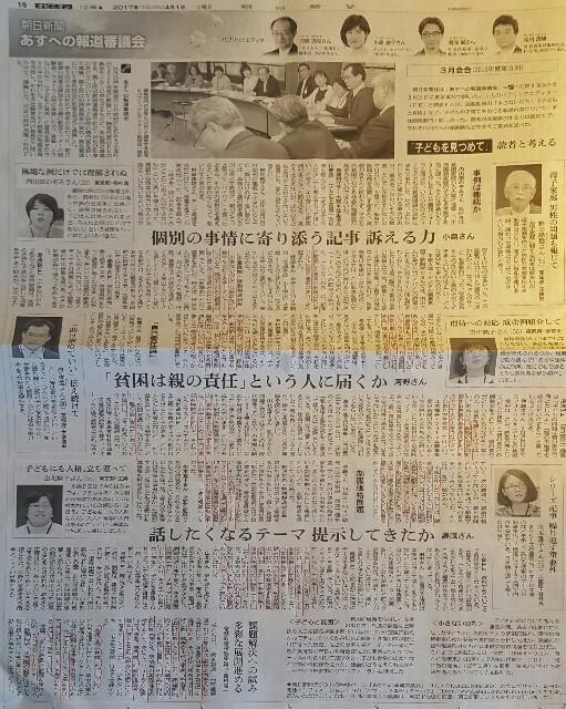 f:id:taroyama10:20170417074437j:image