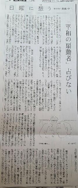 f:id:taroyama10:20170417074509j:image