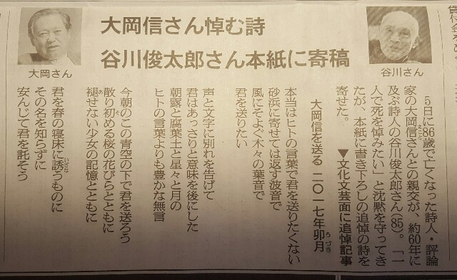 f:id:taroyama10:20170417074758j:image