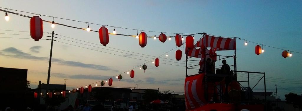 f:id:taroyama10:20170824090911j:plain