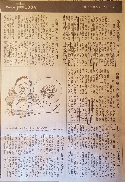 f:id:taroyama10:20171125092332j:image