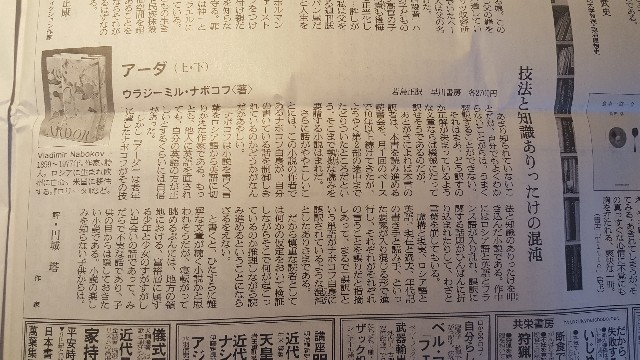 f:id:taroyama10:20171126092132j:image