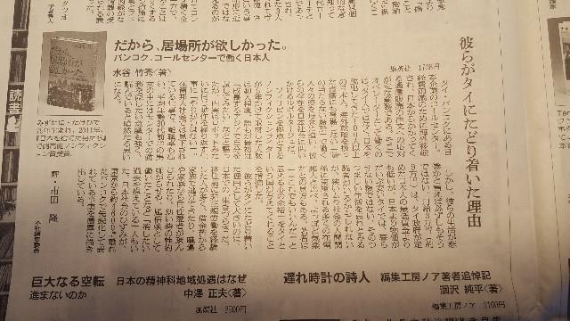 f:id:taroyama10:20171126092141j:image