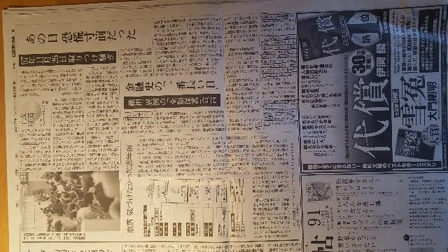 f:id:taroyama10:20171126092150j:image