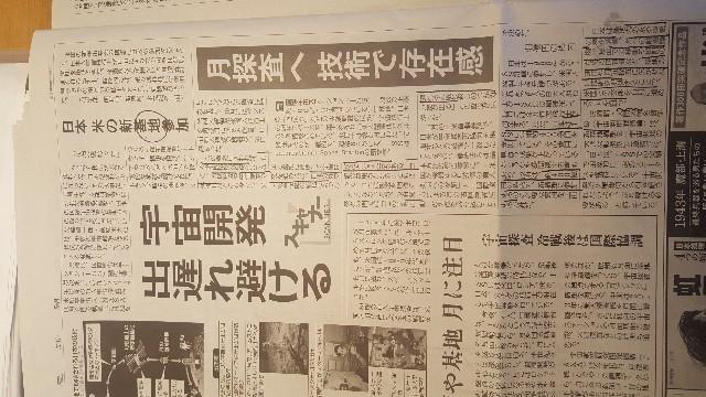 f:id:taroyama10:20171126092204j:image