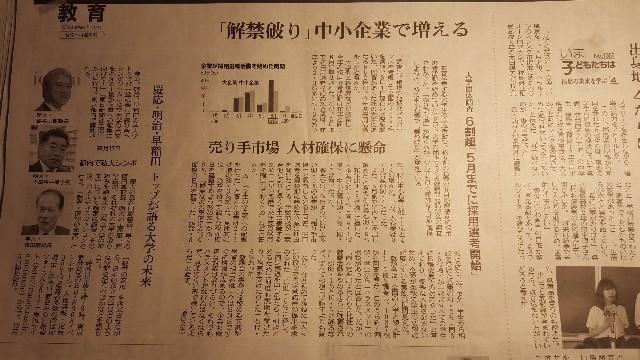 f:id:taroyama10:20171128084313j:image