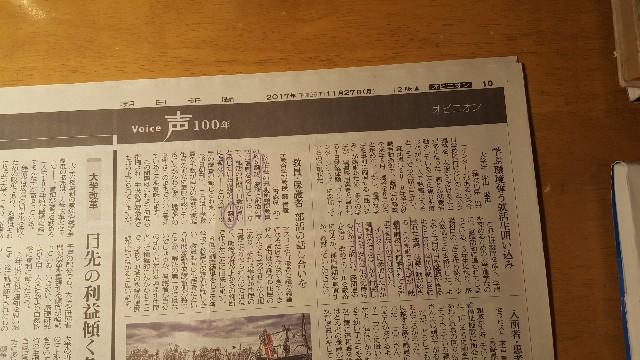 f:id:taroyama10:20171128084331j:image