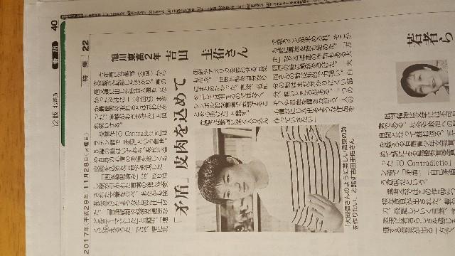 f:id:taroyama10:20171128085139j:image