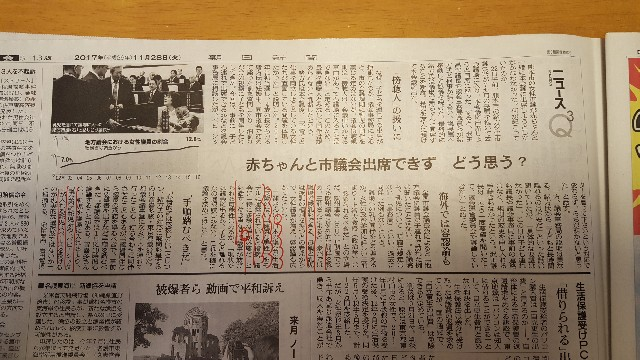 f:id:taroyama10:20171128085204j:image