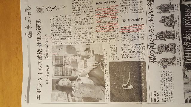 f:id:taroyama10:20171128085212j:image