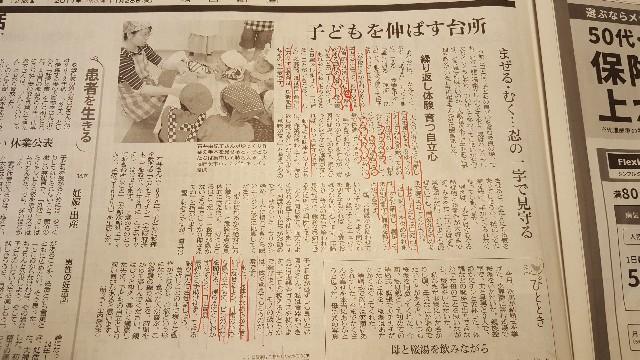 f:id:taroyama10:20171128085222j:image