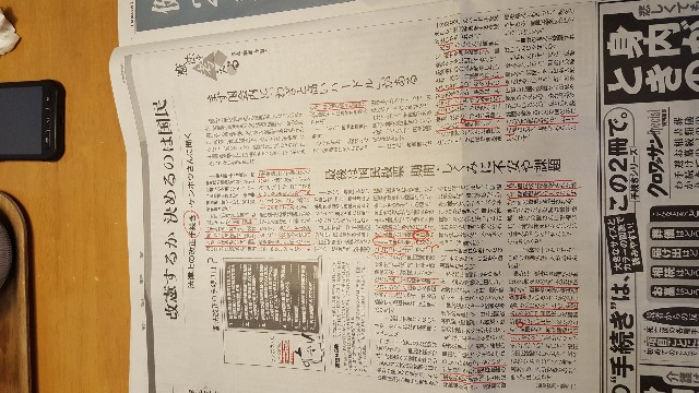 f:id:taroyama10:20171128085305j:image