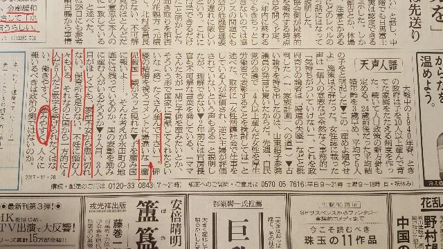f:id:taroyama10:20171128085404j:image