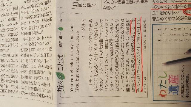 f:id:taroyama10:20171128085415j:image