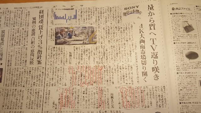 f:id:taroyama10:20171129081905j:image