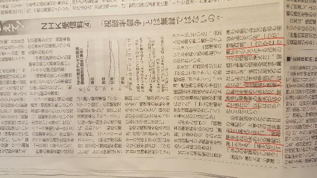 f:id:taroyama10:20171129081909j:image