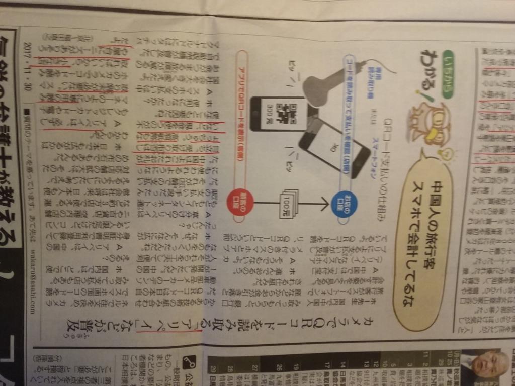 f:id:taroyama10:20171130090515j:plain