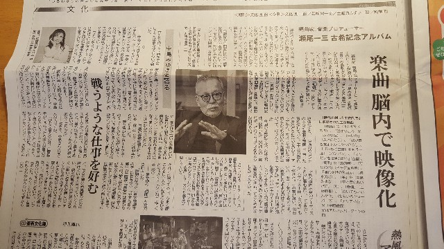 f:id:taroyama10:20171201080949j:image