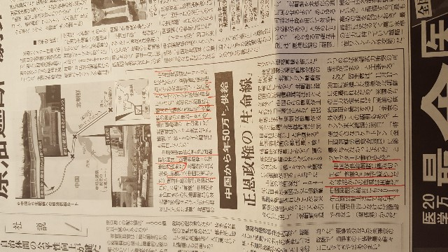 f:id:taroyama10:20171201080953j:image