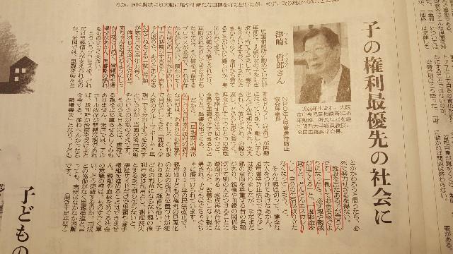 f:id:taroyama10:20171201080955j:image