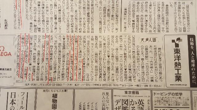 f:id:taroyama10:20171201081011j:image