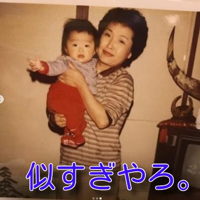 f:id:taroyamada19820721:20210313211854j:plain