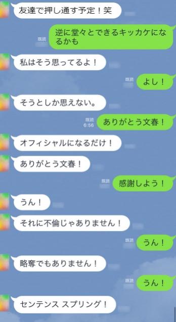 f:id:taroyamada19820721:20210314214842j:plain