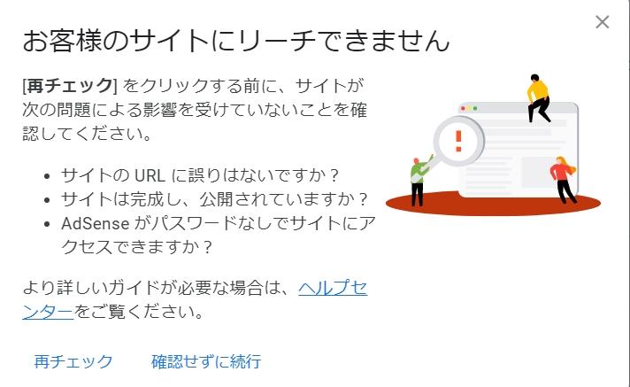 f:id:taroyamada19820721:20210315201920j:plain