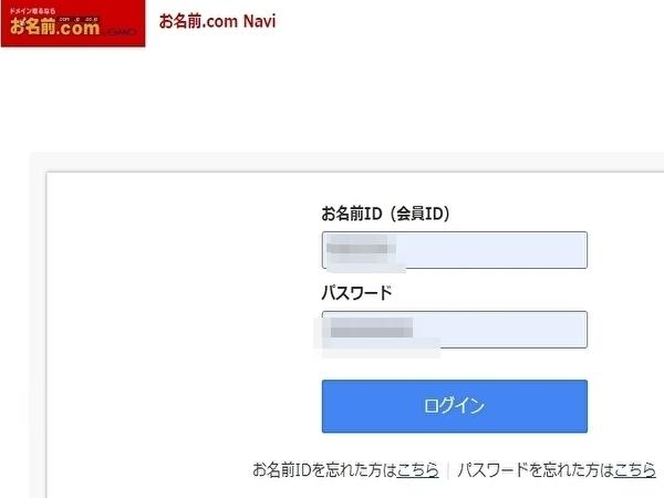 f:id:taroyamada19820721:20210315210511j:plain