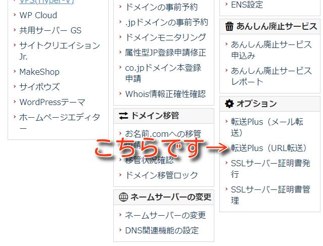 f:id:taroyamada19820721:20210315211023j:plain