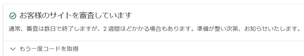 f:id:taroyamada19820721:20210315212352j:plain