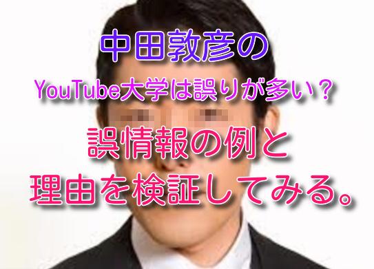 f:id:taroyamada19820721:20210316205513j:plain