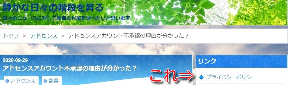 f:id:taroyamada19820721:20210321135920j:plain